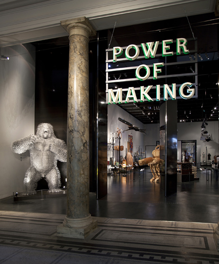 Power of Making at V&A