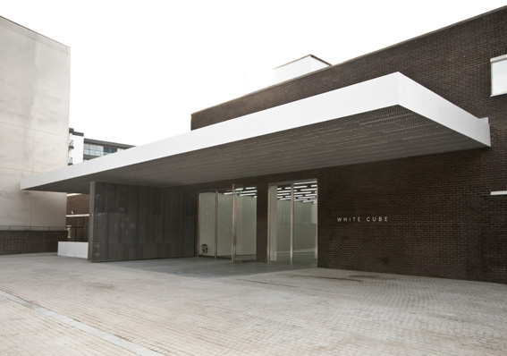 white cube hong kong