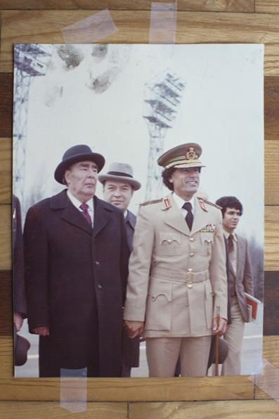 Gaddafi Archive, photography exhibition