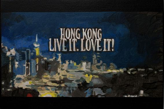 Hong Kong Art show
