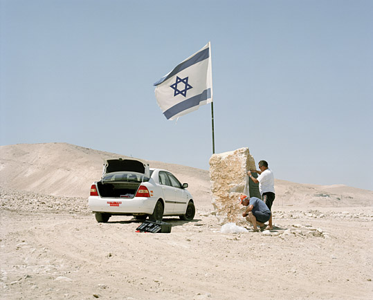 Zed Nelson - Israel Photography Series