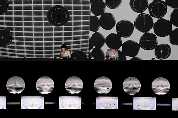 Ryoji Ikeda Superposition: A Collision of Worlds