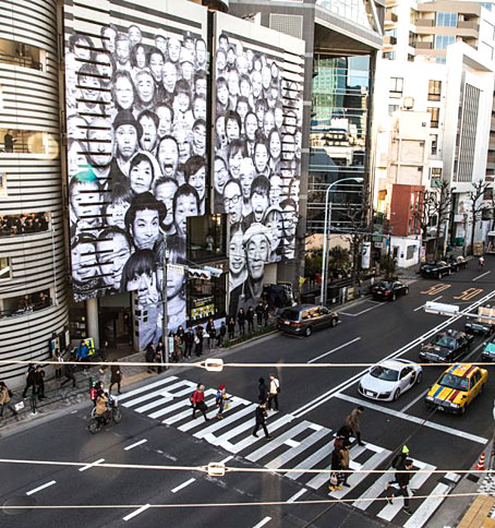 JR Exhibition - Could Art Change The World at the Watari Museum of Contemporary Art