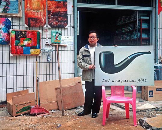 chinese art fake art