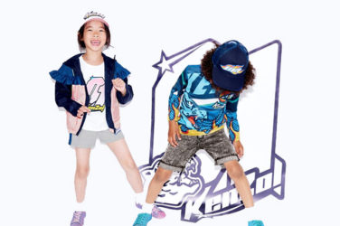 kids fashion brand