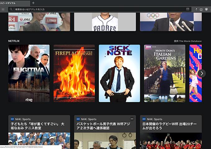 Netflix video libraries