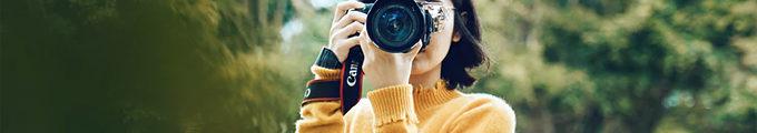 Simple Photography Techniques