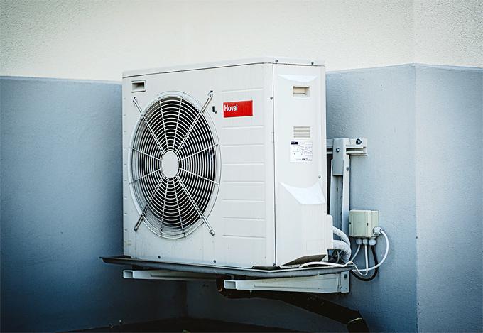 HVAC Care