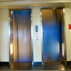 Genius or guillotine: would you get in a Paternoster lift?